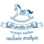 La Petite Ecole-Το Μικρό Σχολειό